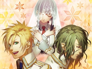 大人気恋愛ゲーム『神々の悪戯(あそび)』が舞台化決定! 今回はアポロンとハデス中心のストーリーに