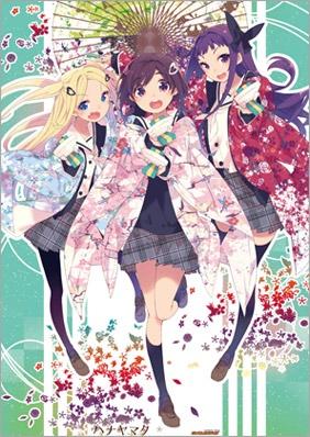 『ハナヤマタ』第9巻ゲーマーズ限定セットが6/12発売決定!