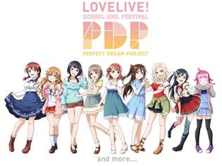「ラブライブ! スクールアイドルフェスティバル PERFECT Dream Project」新スクールアイドル6人の情報を公開!