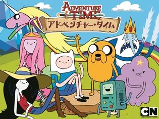 TVアニメ『アドベンチャー・タイム』5周年プロジェクト続報! 朴璐美さんと山口由里子さんのコメントが到着!