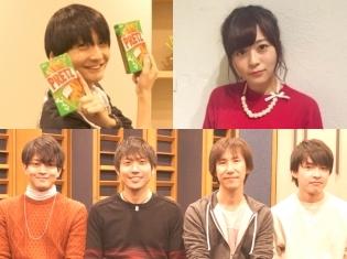 『双子の魔法使いリコとグリ』シリーズ第5弾ドラマCD、水瀬いのりさん、島﨑信長さんらキャストインタビューが到着!