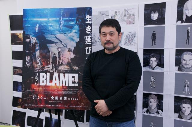 霧亥の旅は聖杯探求?映画『BLAME!』瀬下寛之監督インタビュー