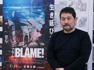 主人公・霧亥の旅は聖杯探求?──作品に対する解釈から、3DGGアニメの製作技法まで語られた、映画『BLAME!』瀬下寛之監督インタビュー