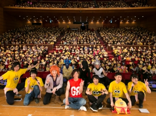 GRANRODEO、下野紘さんらが登壇! ロデオスパイダーが生バンド演奏も実現!「『ぐらP&ろで夫』イベント開催なんだよ2017!」をレポート