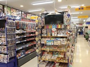 アニメイト秋田が5月20日よりフォンテAKITAにてリニューアルオープン! 店内の様子やキャンペーン情報をお届けします!