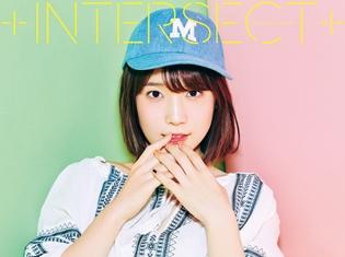 内田真礼さん最新シングルのMVは、まるで疑似デート体験!? 上坂すみれさん参加のc/w曲タイトルも明らかに