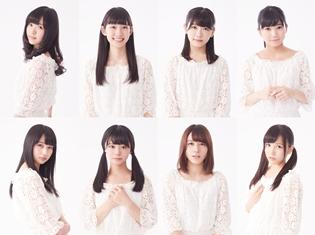 秋元康氏総合プロデュースのアイドルグループ「22/7」各キャラクターの配役が決定! 担当声優8名の素顔を公開