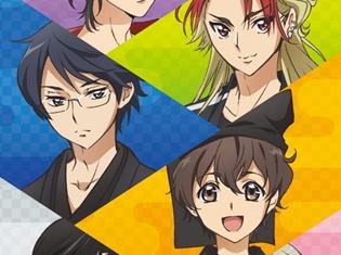 TVアニメ「カブキブ!」Blu-ray&DVD BOX発売記念イベント開催決定! 市川太一さん、逢坂良太さん、島﨑信長さん出演決定