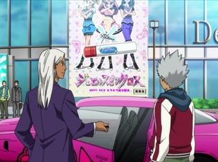 『劇場版キンプリ』新作に込められた隠し要素が一部解禁! TVアニメ『プリティーリズム』シリーズの要素が盛りだくさん!?