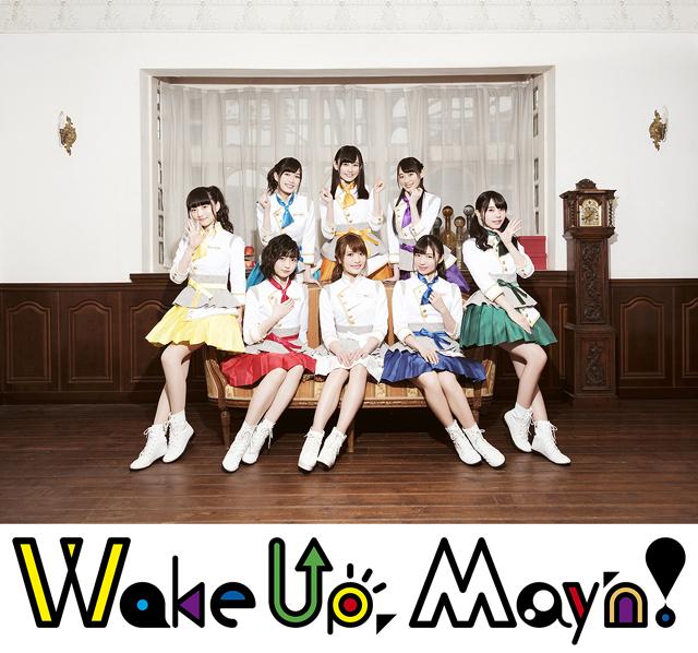 相思相愛なコラボ!Wake Up, May'n!独占インタビュー