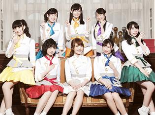 May'n × Wake Up, Girls!のスペシャルユニット『Wake Up, May'n!』独占インタビュー! 相思相愛なコラボレーションに期待大