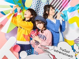 TrySail、TVアニメ『エロマンガ先生』EDテーマ&アプリ『マギアレコード』のテーマ曲を収録した6thシングルが、5月24日にリリース!