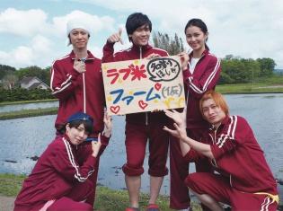 TVアニメ『ラブ米 -WE LOVE RICE-』シリーズ連動農業体験型イベント始動。6月18日に石井マークさんら参加で開催決定!