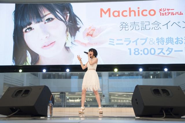 Machicoさん1stアルバム発売記念イベントより公式レポ到着