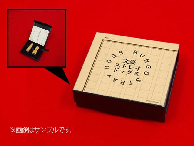 ▲ギフトボックス ロゴver