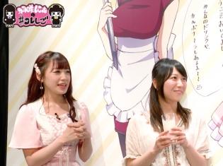 妄キャリの『#コレしご』#5が配信! 安野希世乃さんがサプライズで登場!? 今回は『冴えカノ♭』コラボカフェ「冴えない原宿の過ごしかた」からお届け!