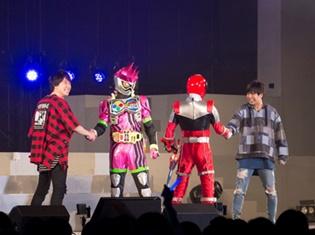 『東映公認 鈴村健一・神谷浩史の仮面ラジレンジャー』番組5周年に開催した「ヒーロー宴」のイベントレポートをお届け!