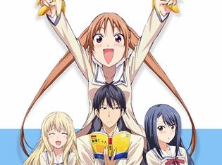 夏アニメ『アホガール』angelaと一緒に全力でアホになっちゃおう♪ OP主題歌リリースイベントが、大阪&東京で開催決定