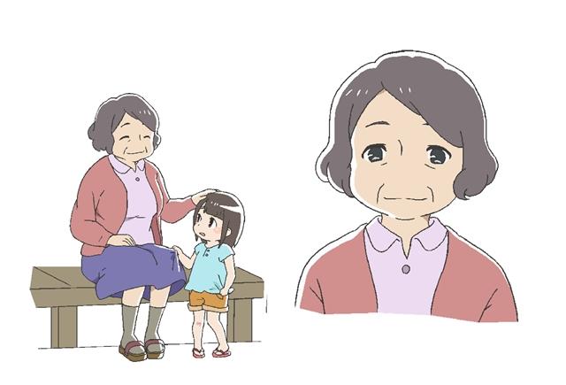 ▲なぎさの祖母