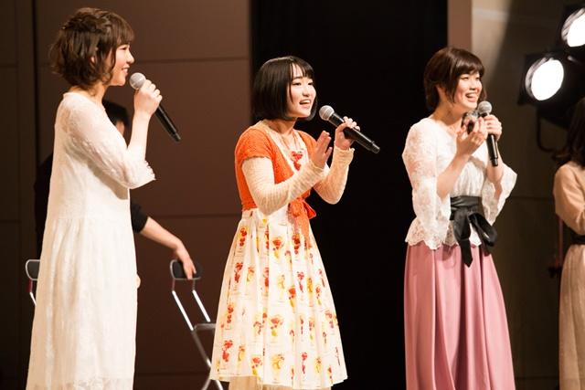 """私は本田珠輝を、そして『ステラのまほう』を愛しています!――声優陣の『ステラのまほう』愛にあふれたスペシャルイベント""""ほんばん!""""レポ"""