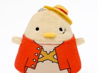 ころころとかわいい小鳥シリーズ「ちゅんコレ」シリーズに『ONE PIECE』から6人が登場!