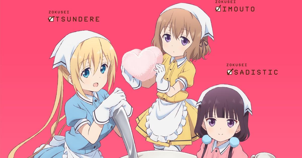 「ブレンド・s アニメ」の画像検索結果