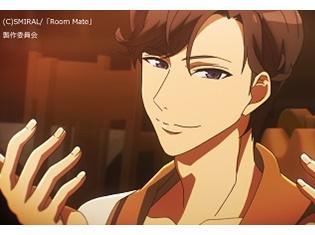 TVアニメ『Room Mate』第8話より先行場面カット&あらすじが到着! 主題歌「君色スマイル」のCDジャケットも初公開!