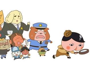人気児童書『おしりたんてい』のオリジナルアニメ映像がYouTubeにて配信開始! 三瓶由布子さんや齋藤彩夏さんらが参加