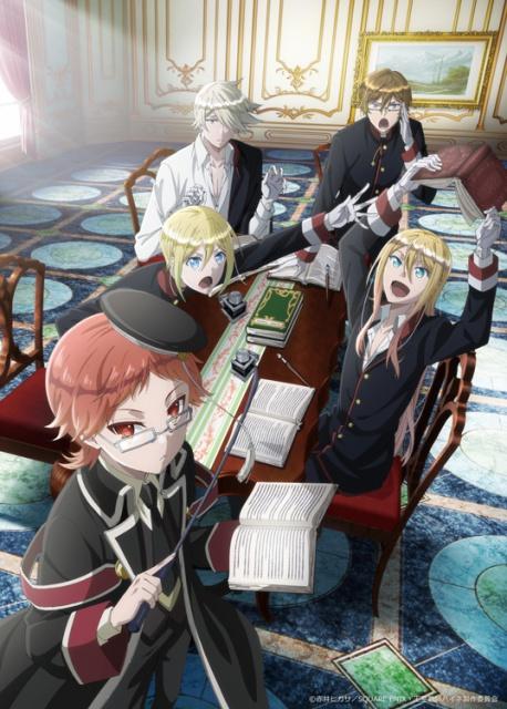 TVアニメ『王室教師ハイネ』声優陣勢ぞろいでニコ生特番決定