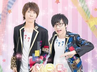 羽多野渉さん、寺島拓篤さんによるユニット『M.O.E.』が、アニメ女性アイドルソング縛りの第7弾ミニアルバム発売!