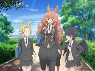夏アニメ『セントールの悩み』7月9日よりTOKYO MX、BS11ほかにて放送開始! PV&番宣CM、追加スタッフ情報も公開