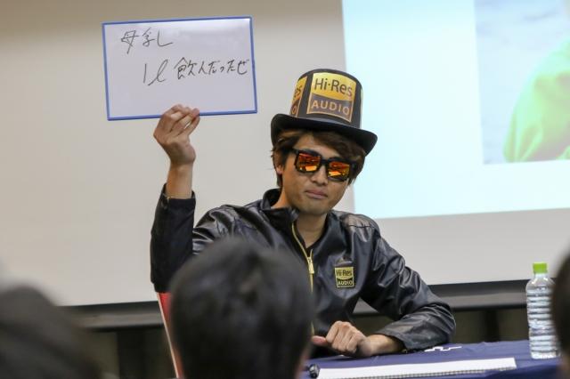 MICHIさんが「I4U」リリイベで謎の男とガチンコバトル!?