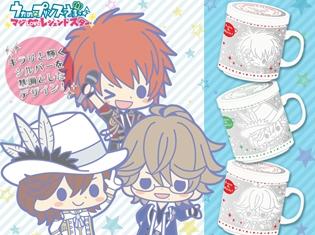 大人気アニメ『うたの☆プリンスさまっ♪ マジLOVEレジェンドスター』より、キャップ付きマグカップ全18種が2017年10月発売!