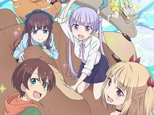 夏アニメ『NEW GAME!!』放送局・日時がついに決定! 2017年7月11日より放送開始!