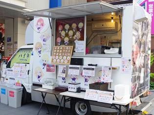 『王室教師ハイネ』コラボが開始したアニメイトカフェキッチンカーをレポート! コラボドリンクや描き起こしイラスト使用の限定グッズを販売中!