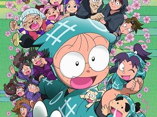TVアニメ『忍たま乱太郎』第24シリーズが全話収録されたDVDのリリースが9月27日に決定!