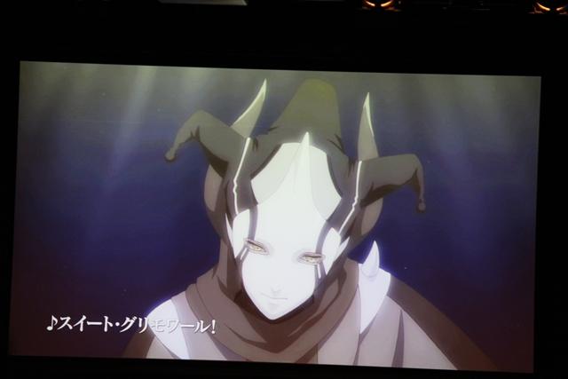 ▲新キャラクター・マリウス