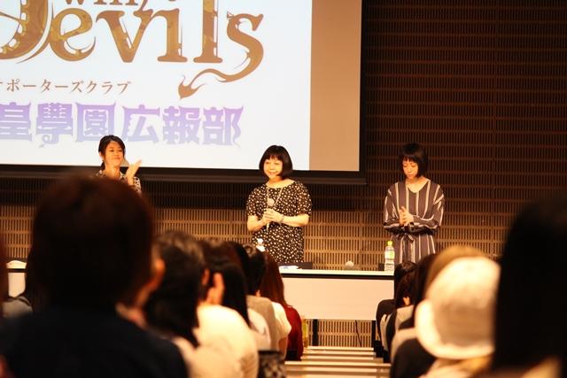 ▲左から監督・吉村愛さん、脚本家・金春智子さん、アニメーションプロデューサー・齋藤弥生さん