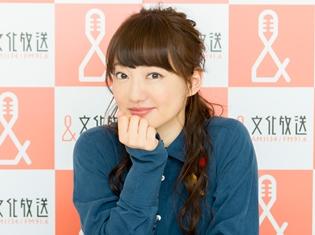 ラジオ『A&Gリクエストアワー 阿澄佳奈のキミまち!』番組初の公開生放送が決定! ゲストは、遠藤正明さん・きただにひろしさんに