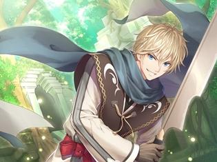 『オルタンシア・サーガ-蒼の騎士団-』 新キャラクター「ヒューゴ」とコラボユニットUR「ルミナス」の情報が公開!