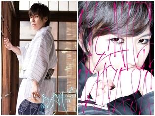 佐藤拓也さんの2ndミニアルバム「DAY&NIGHT」豪華盤&通常盤ジャケット公開! 初回封入特典は2ndソロライブのチケット先行販売予約券付き