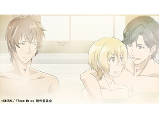 TVアニメ『Room Mate』第9話より先行場面カット&あらすじが到着! 主題歌「君色スマイル」の視聴動画も公開中!