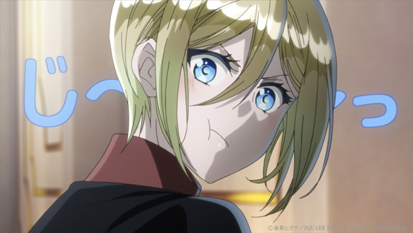 王室教師ハイネ-7