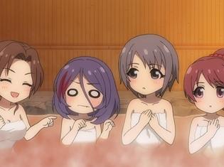 TVアニメ『シンデレラガールズ劇場』より、第10話場面カットが到着! 瑞樹、美玲、悠貴、法子4人が温泉でまったり♪