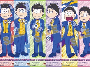 アプリ『おそ松さんぽZ』とアニメイトがコラボレーション!! アニメイトカラーのスーツを着た6つ子のオリジナルステッカーをゲットしよう!