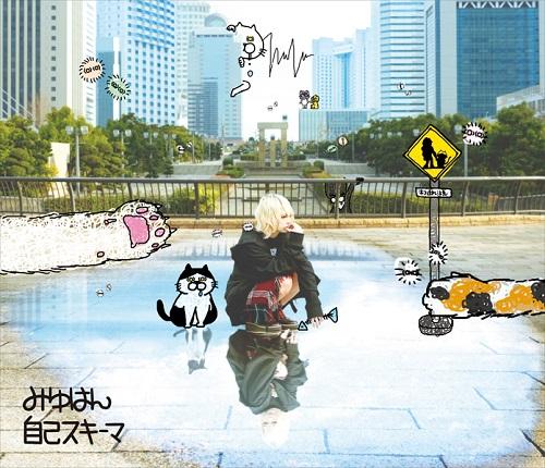 けものフレンズ-2