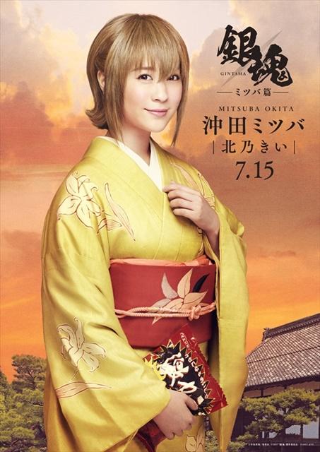 声優・森川智之さん、『ズートピア』『NARUTO』『今日から 王!』『戦国BASARA』など代表作に選ばれたのは? アニメキャラクター代表作まとめ-6