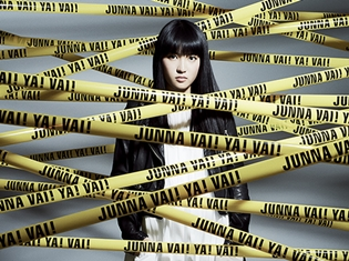 ワルキューレの歌姫・JUNNAさん、ソロデビュー直前記念LINE LIVE番組が配信決定! 音楽情報番組にもゲスト出演
