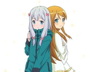 『ウチの姫さまがいちばんカワイイ』が大人気アニメ『エロマンガ先生』&『俺の妹がこんなに可愛いわけがない。』とコラボを実施!