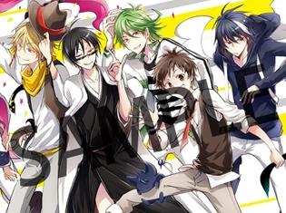 TVアニメ『SERVAMP-サーヴァンプ-』一挙再放送&ドラマCDアニメイト早期購入キャンペーンが開催決定!!